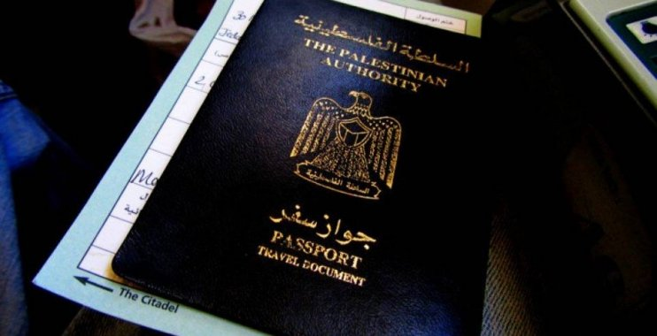 A Turkish decision for Palestinians with id papers